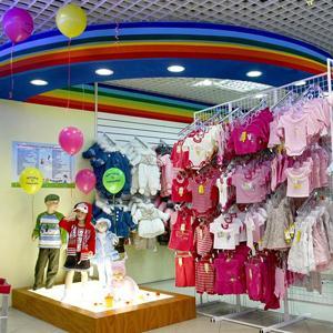 Детские магазины Ельца