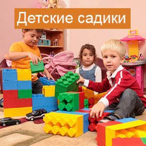 Детские сады Ельца