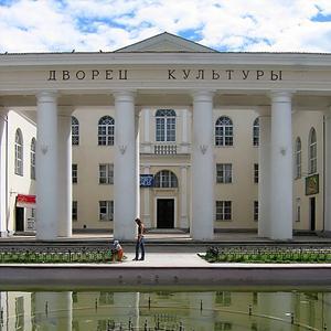 Дворцы и дома культуры Ельца