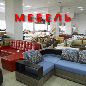 Магазины мебели Ельца