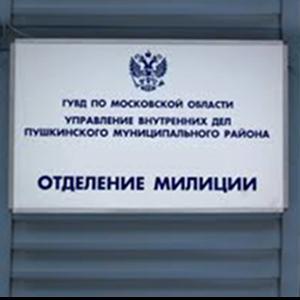 Отделения полиции Ельца