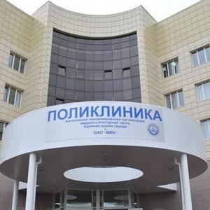 Поликлиники Ельца