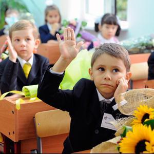 Школы Ельца