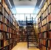 Библиотеки в Ельце