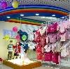 Детские магазины в Ельце