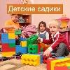 Детские сады в Ельце