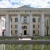 Дворцы и дома культуры в Ельце