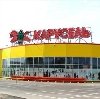 Гипермаркеты в Ельце