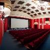 Кинотеатры в Ельце