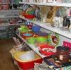 Магазины хозтоваров в Ельце