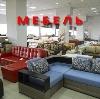 Магазины мебели в Ельце