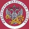 Налоговые инспекции, службы в Ельце