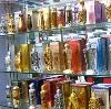 Парфюмерные магазины в Ельце