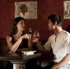 Рестораны, кафе, бары в Ельце