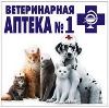 Ветеринарные аптеки в Ельце