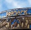 Зоопарки в Ельце