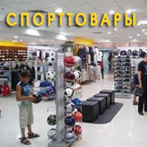 Спортивные магазины Ельца