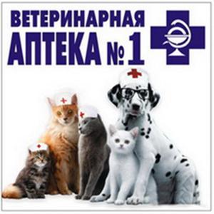 Ветеринарные аптеки Ельца